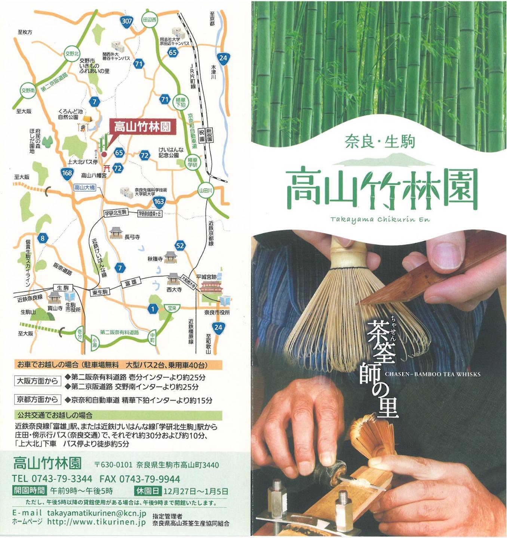 奈良県公式ホームページ